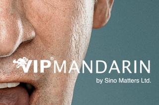 VIP Mandarin